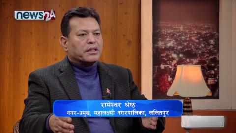 Talk Show of Mayor of Mahalaxmi Municipality