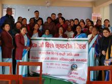 67th World Leprosy Day Event Mahalaxmi Municipality
